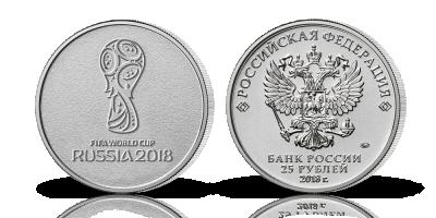 Officiel FIFA 25 rubler mønt