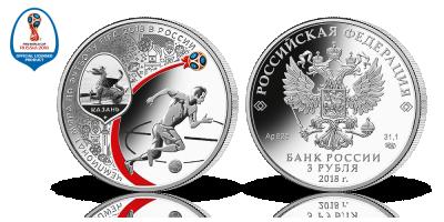 Officiel erindringsmønt fra FIFA Verdensmesterskaberne i fodbold 2018 i 92,5 % sølv
