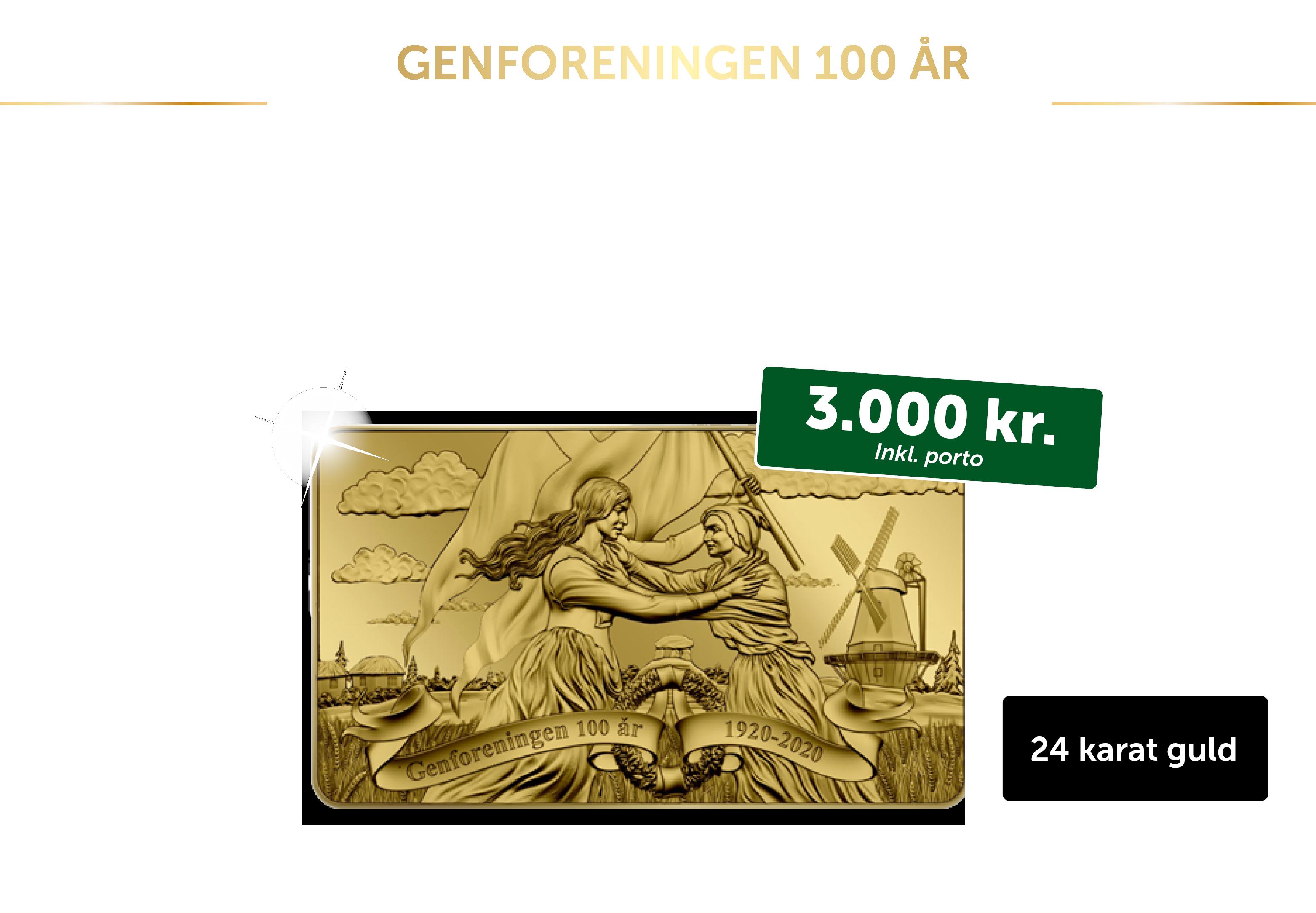 Genforeningen 100 år guldbarre 2,5 gram