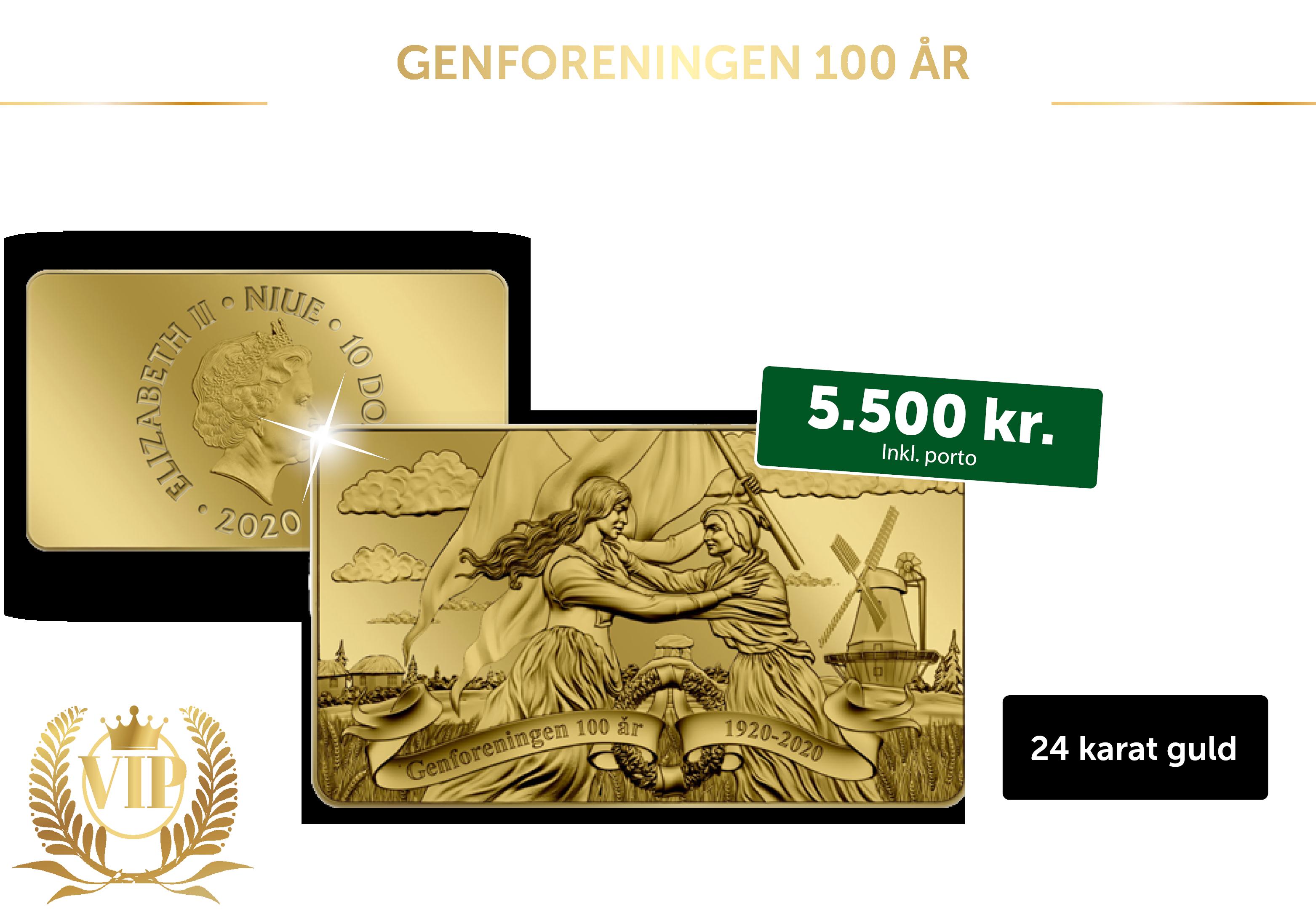 Genforeningen 100 år guldbarre 5 gram