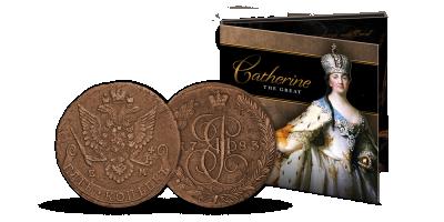 Katherina den Store blister med 5 kopek og et historisk frimærke