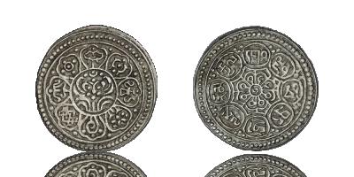 Tibetansk lykkemønt - 1840-1930